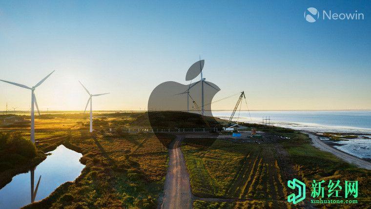 苹果扩大欧洲绿色能源生产