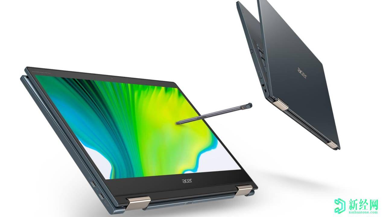 """宏碁Spin 7 5G笔记本电脑采用骁龙8cx Gen 2作为""""多日""""电池"""