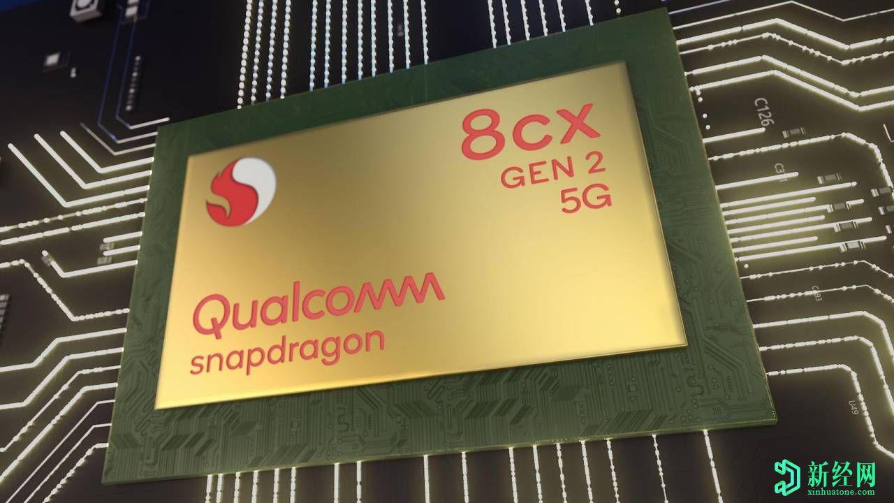 骁龙8cx Gen 2使Windows 10成为苹果硅的5G就绪型竞争对手