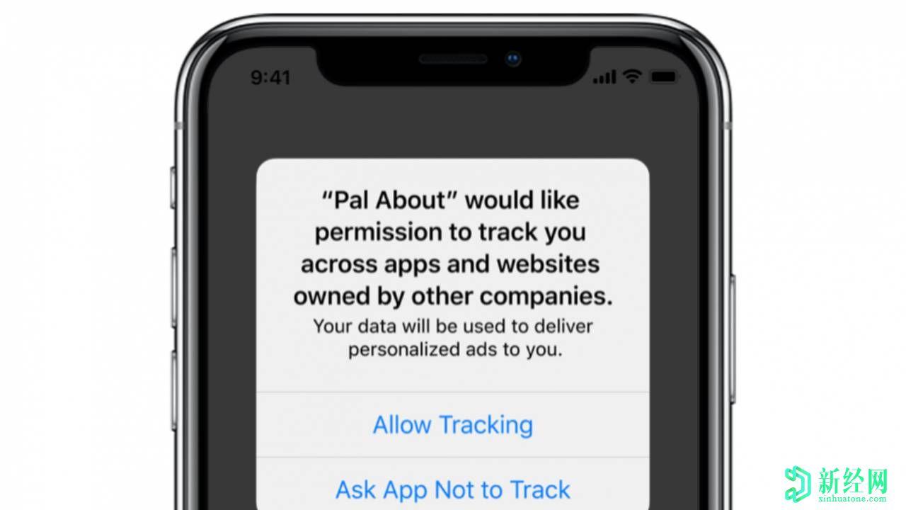 苹果推迟了iOS 14广告跟踪政策