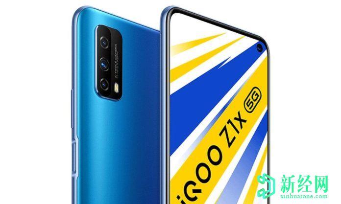 从Giztop购买VIVO  iQOO  Z1可获得$ 100的折扣