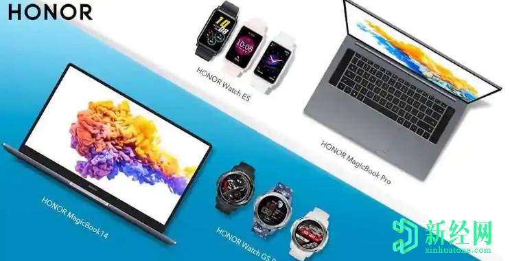 荣耀在IFA 2020发布全新智能手表和MagicBook笔记本电脑
