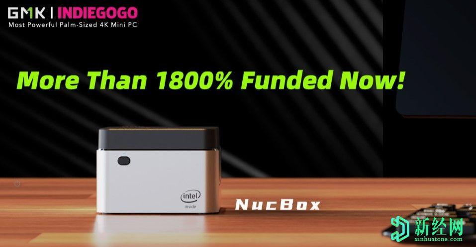 GMK带来推荐竞赛,因为Nucbox Indiegogo活动获得了1800%的资金