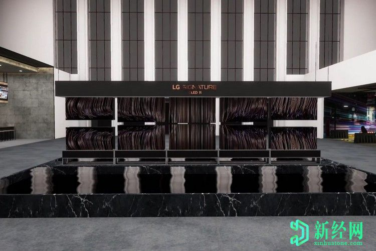 查看LG的IFA 2020虚拟展厅