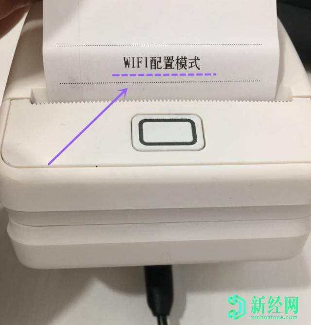 佳能打印机重新连接wifi设置方式介绍