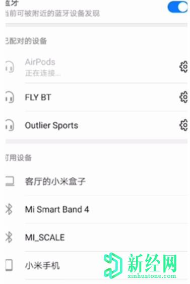 苹果AirPods怎么连接配对