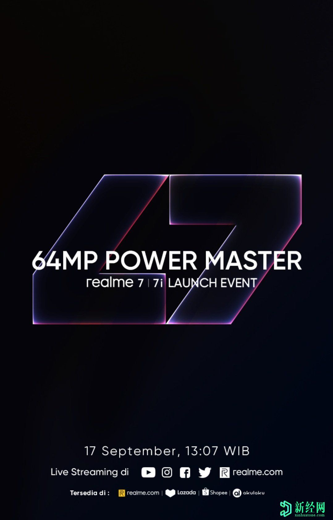Realme 7、7i将于9月17日发布;Realme 7i的完整规格并导致泄漏
