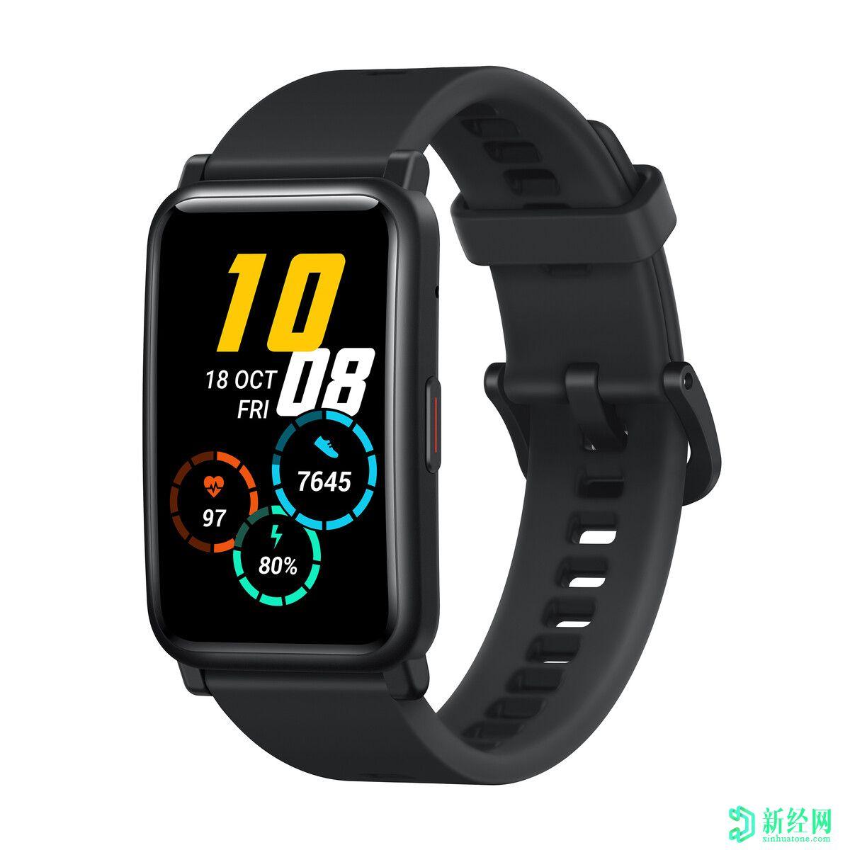 荣耀 Watch GS Pro和荣耀 Watch ES现在可以在中国进行预订了