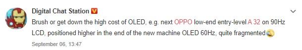OPPO A32可以在中国更名为OPPO A53