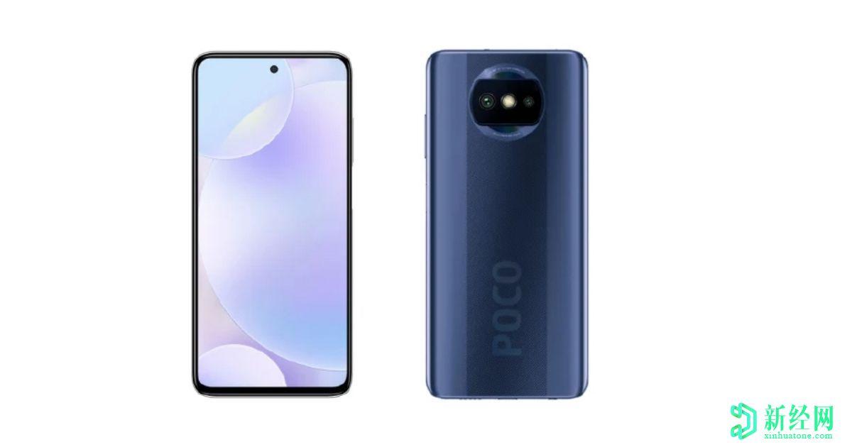 带有48MP双摄像头的POCO X3样手机泄漏;可能是预算POCO电话