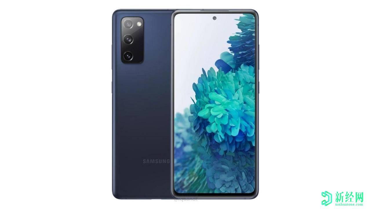 三星Galaxy S20粉丝版泄漏可能会让Galaxy Note 20拥有者生气