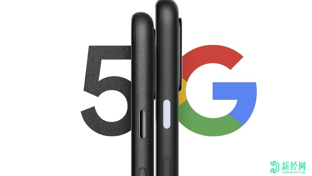 谷歌Pixel 5和4a 5G日期和价格泄漏