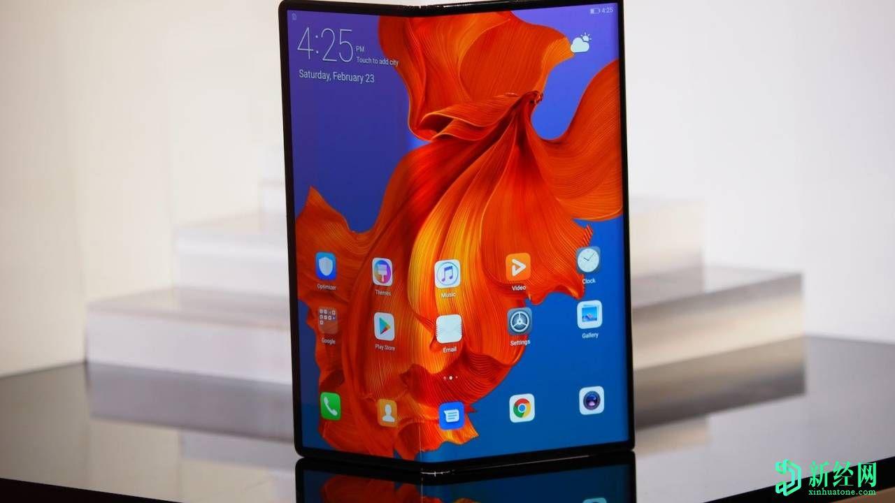 有传言称三星Galaxy Z Fold S可以双向折叠,价格便宜