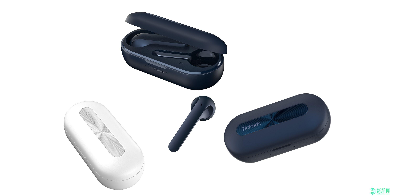 具有新功能的Mobvoi  TicPods  2 Pro  + TWS耳机的售价为139美元
