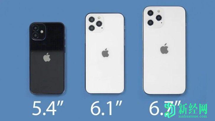 两款6.1英寸iPhone 12将首先发布,之后分别为5.4英寸和6.7英寸