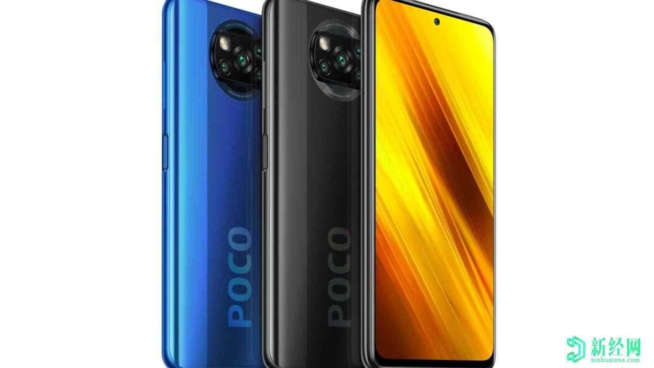 小米POCO X3 NFC配备120Hz屏幕 超大电池
