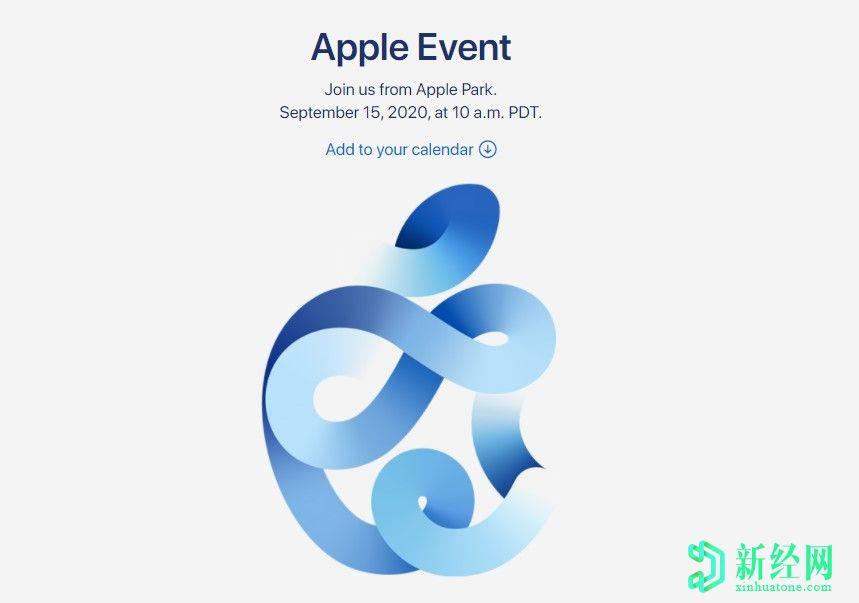 苹果宣布将于9月15日举行活动