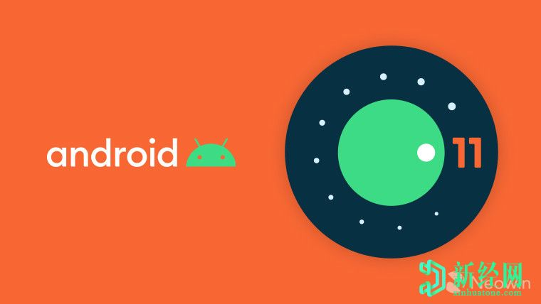 Android  11现在可用于Pixel手机和某些第三方设备