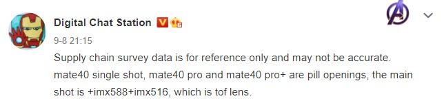 华为Mate 40系列新泄漏揭示了前置摄像头的细节