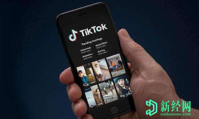 TikTok是2020年8月全球下载量最大的应用程序
