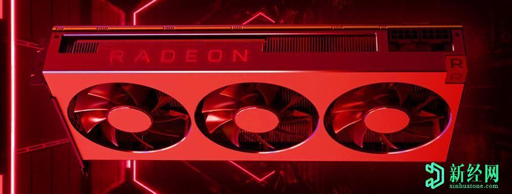 AMD即将发布Big Navi'RDNA 2'GPU驱动的Radeon RX 6000系列