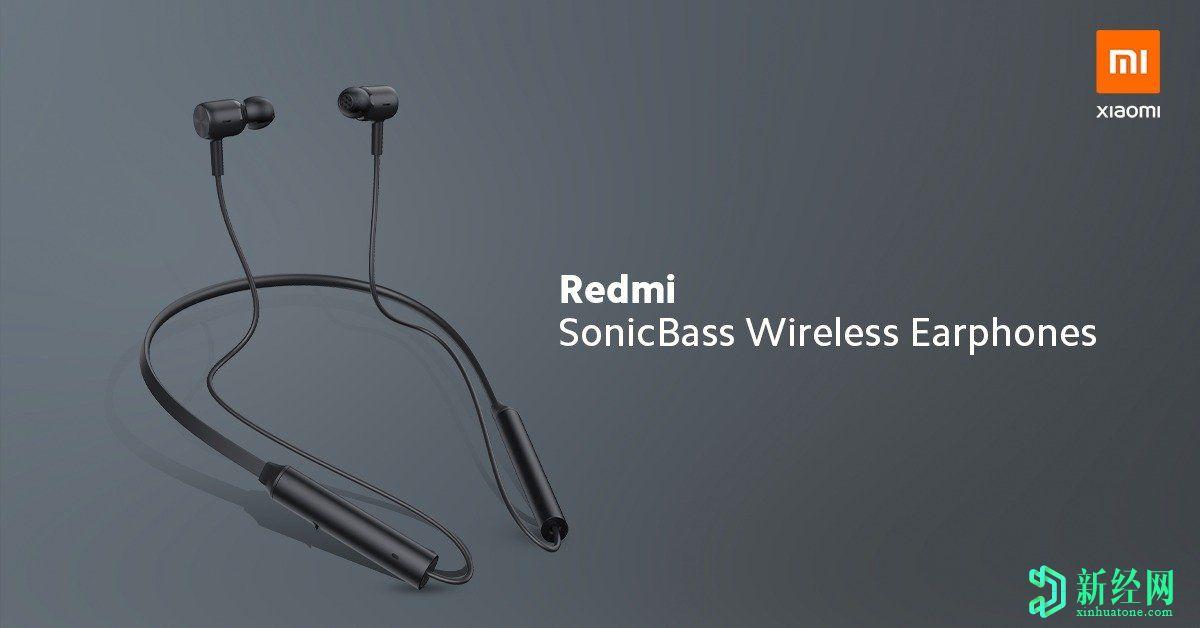 红米 SonicBass无线耳机在尼泊尔发布