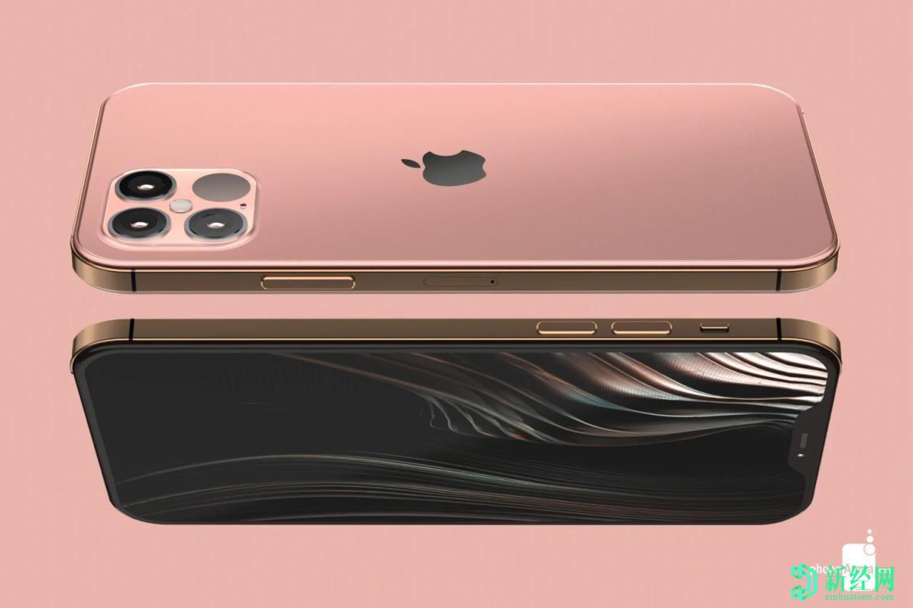 最昂贵的iPhone 12型号可以帮助苹果实现2020年8000万量的预期目标