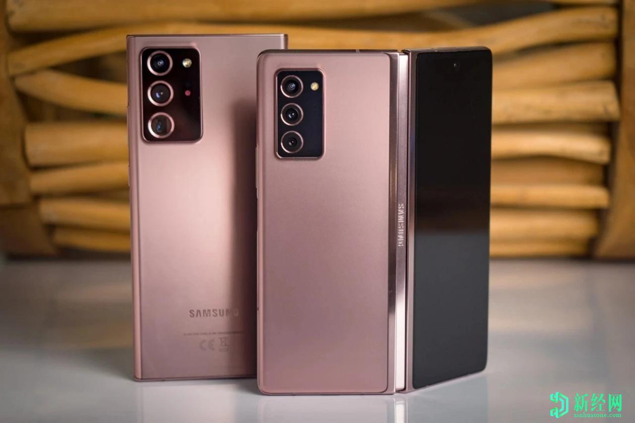 三星的Iris Ring技术是Galaxy Note 20 Ultra和Z Fold 2的独家产品