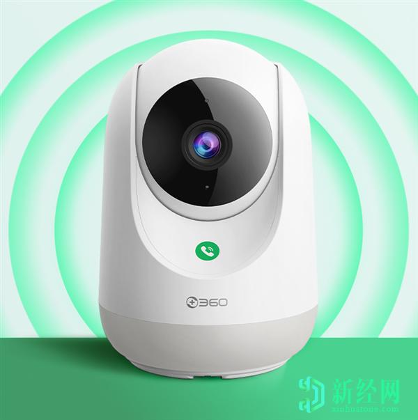 360 Smart PTZ Camera 2K版本在中国上市,售价179元