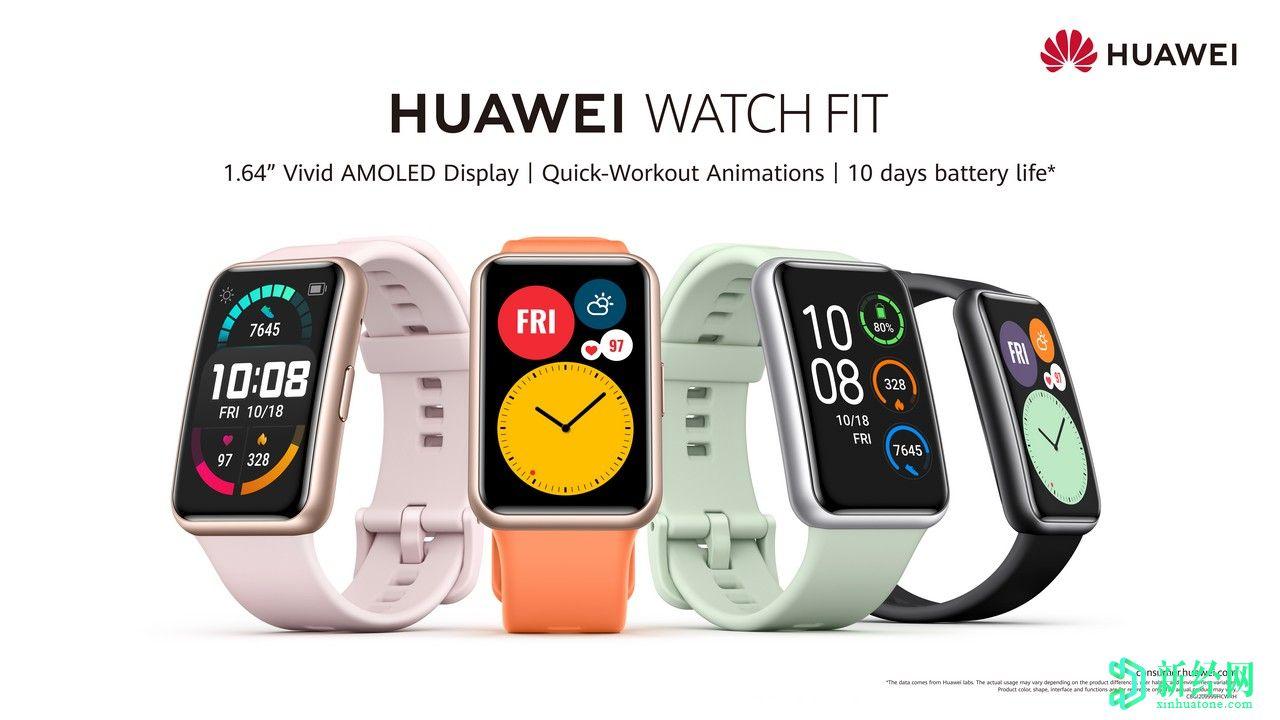 在欧洲推出具有无线充电功能的华为 Watch GT 2 Pro; 一起观看Fit标签