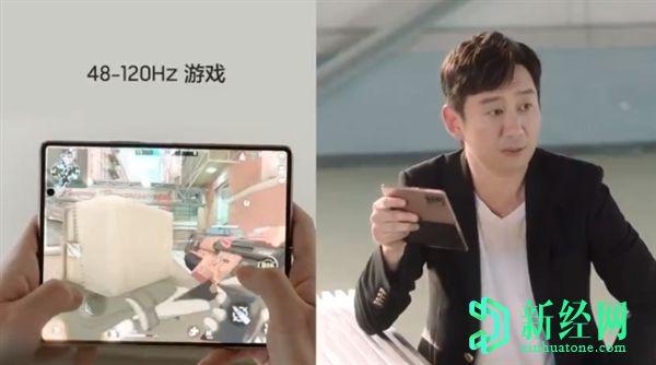 三星Galaxy Z Fold 2在中国推出,起价为16,999元