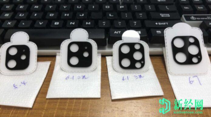 苹果 iPhone 12相机/屏幕保护膜和iPad Air 4th Generation保护套在图像中泄漏