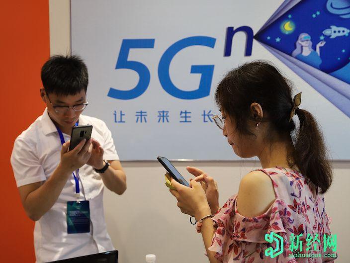 2020年中国达到其50万个5G基站目标的96%