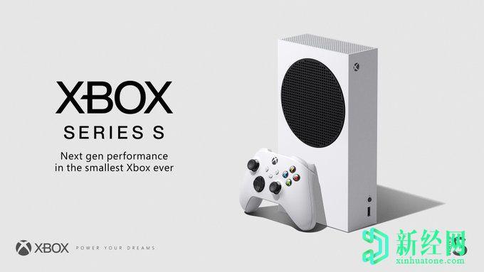微软确认Xbox  Series  S,这是迄今为止最小的Xbox控制台