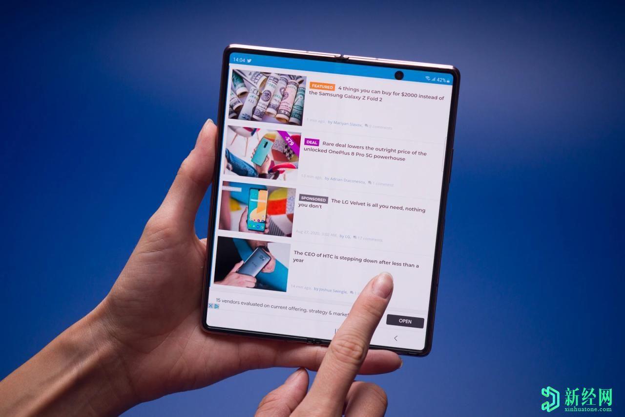 三星的Galaxy Z Fold 2 5G事实证明比预期更受欢迎