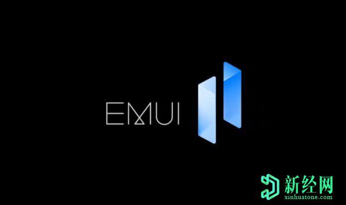 这是EMUI  11封闭Beta合格/受支持的设备的官方列表