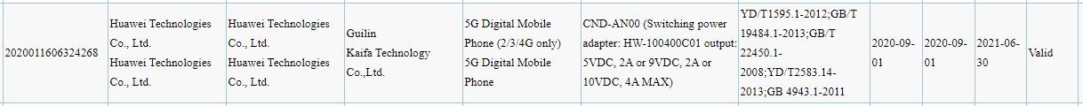 华为Nova 7 SE的新版本Dimensity 800U可能即将推出