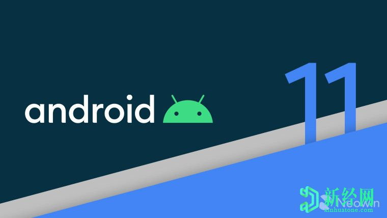 Android  11(Go版)现已正式发布,性能得到改善