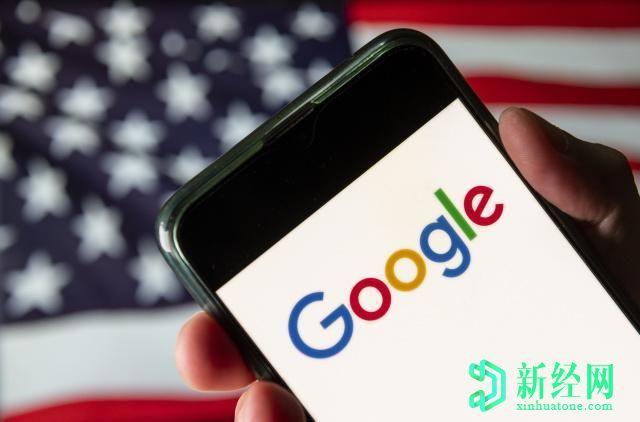 Google将删除与选举有关的误导性自动填充信息