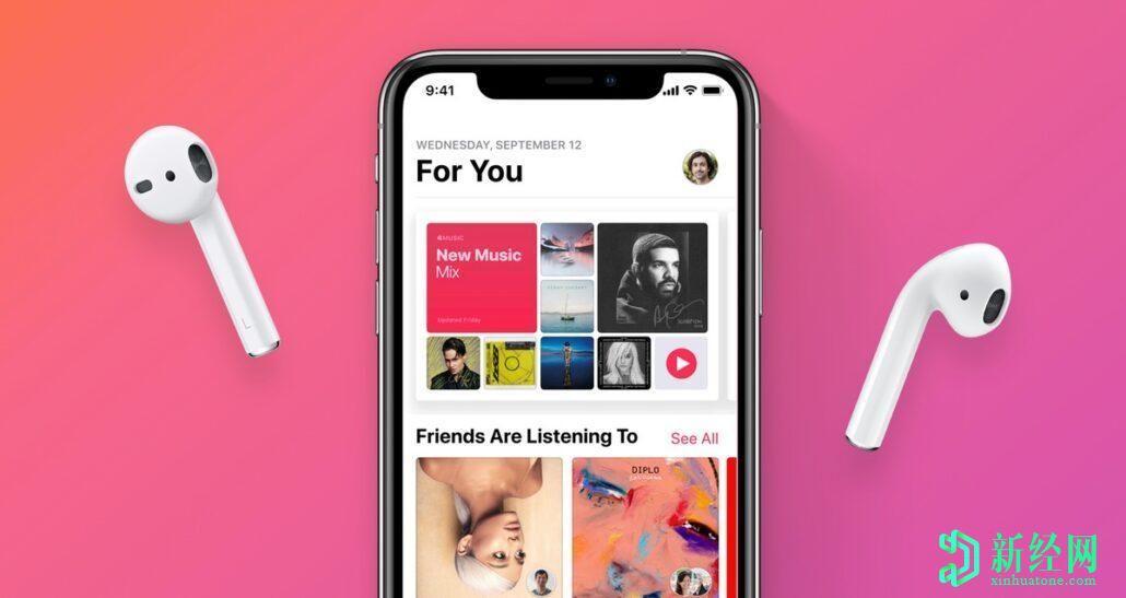 在Apple Music中确认了适用于Android Beta代码的Apple One订阅捆绑包