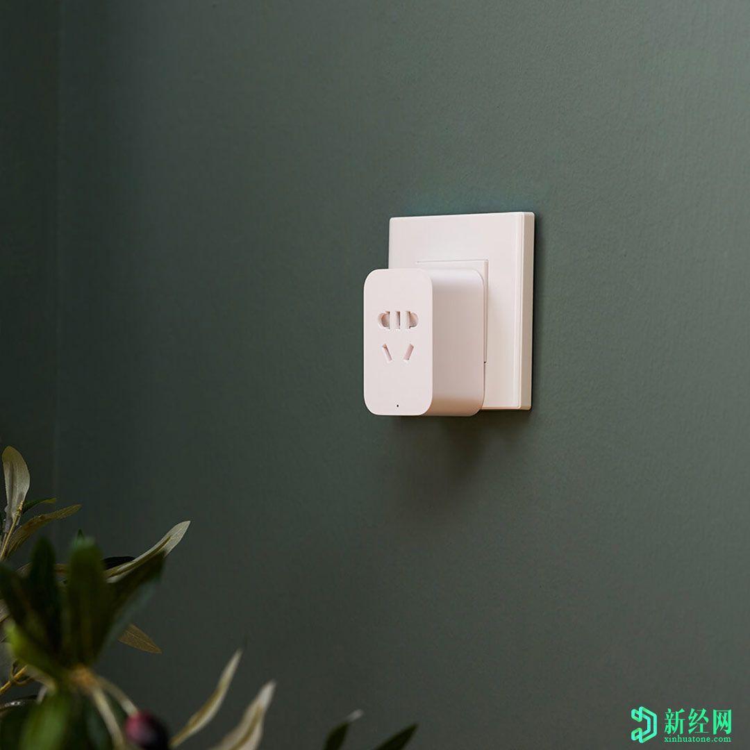 小米以49元的价格推出Mijia智能插座2蓝牙网关版