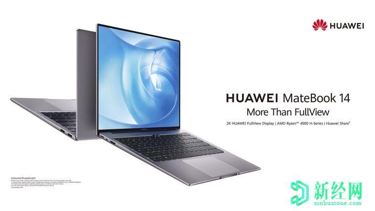 华为推出了新的MateBook  X和AMD驱动的MateBook  14