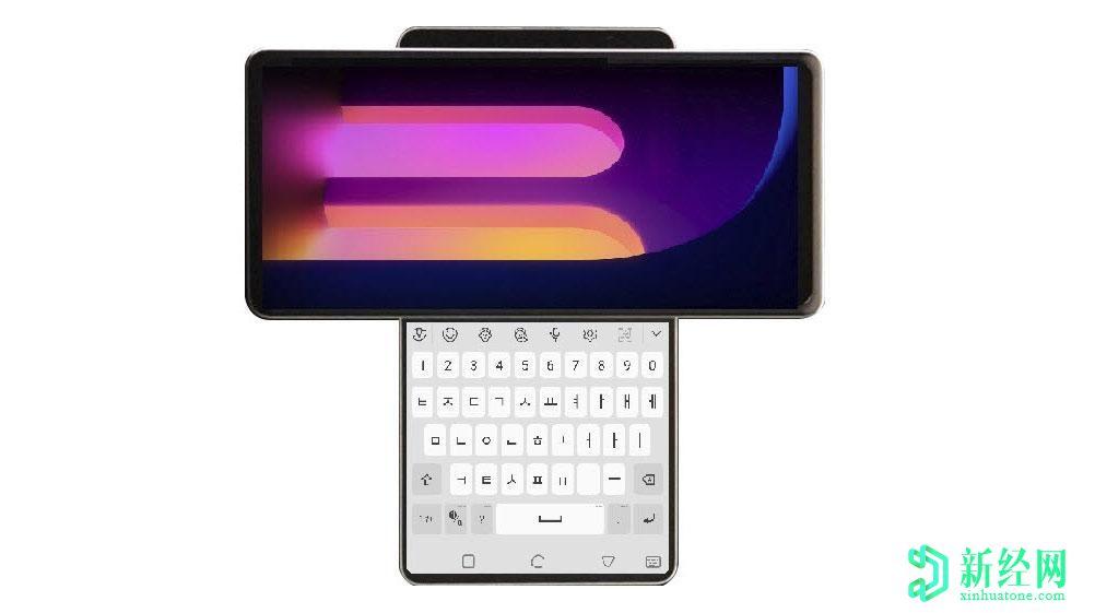 泄漏的图像显示LG Wing看起来比三星Note 20 Ultra显示屏更窄
