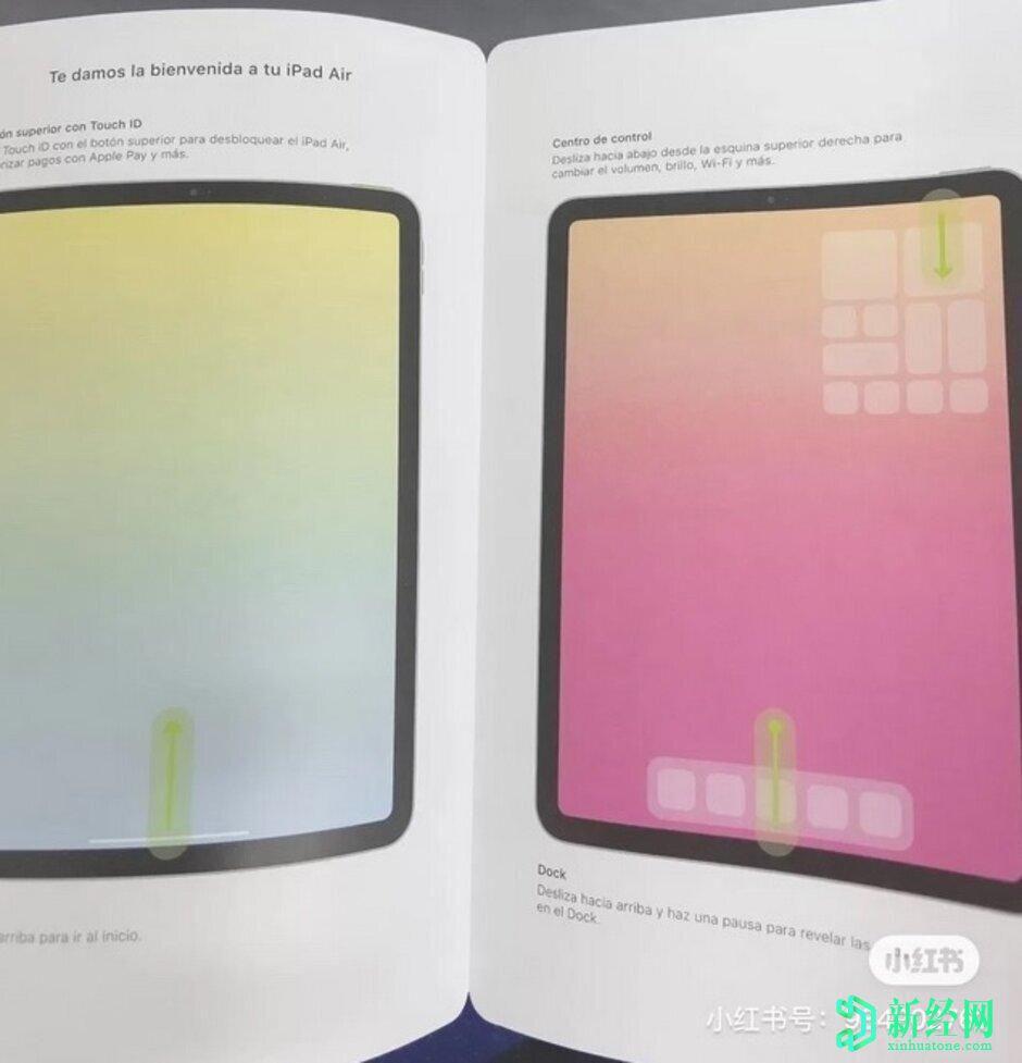 美国苹果iPhone销量暴跌,因为消费者迫不及待想看看新的5G型号