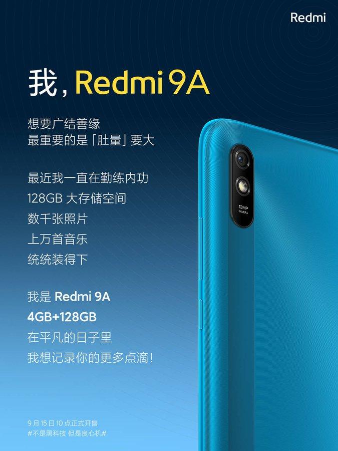 红米 9A在中国推出新的4GB RAM + 128GB存储版本