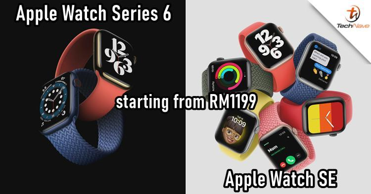 Apple Watch Series 6和Watch SE发布:配S6芯片组和血氧传感器