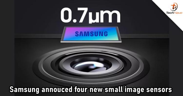 三星宣布推出四款像素尺寸为0.7μm的图像传感器
