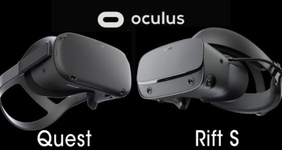 搭载高通骁龙XR2芯片的Oculus Quest 2发布