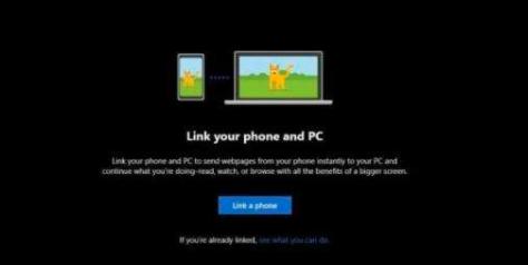 微软已为Microsoft Your Phone应用准备好更新