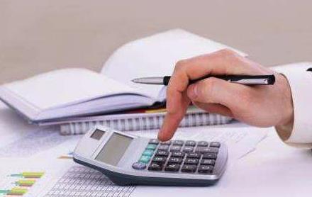 怎么样才能省钱 学会记账很关键